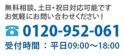 head_contact_tel