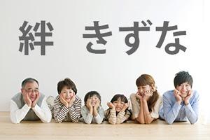 kizuna_photo_01